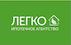 Ипотечное агентство ЛЕГКО
