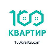 "Агентство Недвижимости ""100 Квартир"""