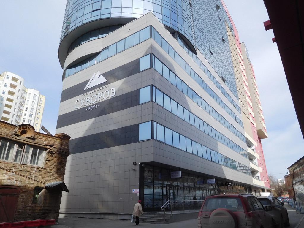 Средняя стоимость коммерческой недвижимости в екатеринбурге готовые офисные помещения Нарвская улица