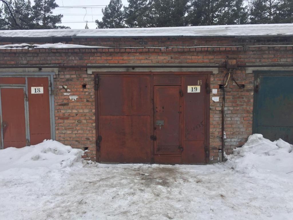Нгс недвижимость купить гараж купить гараж в арзамасе гск 3