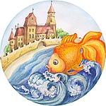 Золотая рыбка, Агентство недвижимости