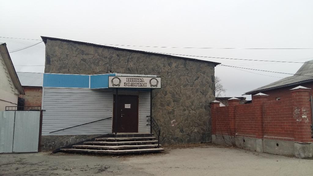 Коммерческая недвижимость среднеуральск м.авиамоторная аренда офисов
