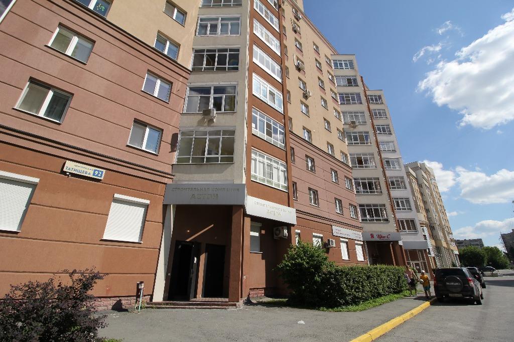 Аренда офисов на татищева 100 екатеринбург Коммерческая недвижимость Сосинская улица