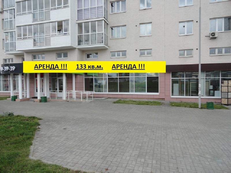 Аренда коммерческой недвижимости на е1 Аренда офисных помещений Шелепихинское шоссе