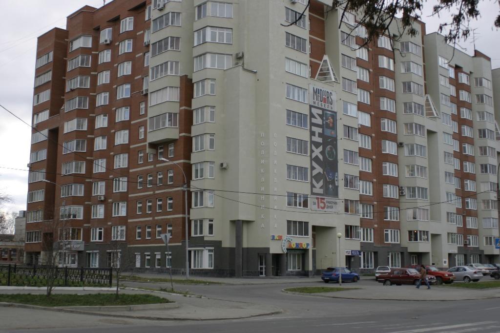 продажа коммерческой недвижимости в новостройках в новосибирске
