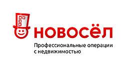 ООО АН Новосёл ЕК