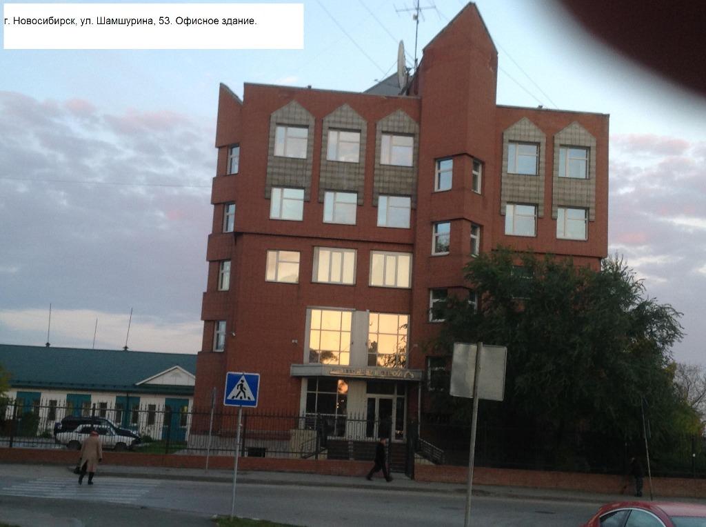 Нгс продажа коммерческой недвижимости новосибирск коммерческая недвижимость воскресенс