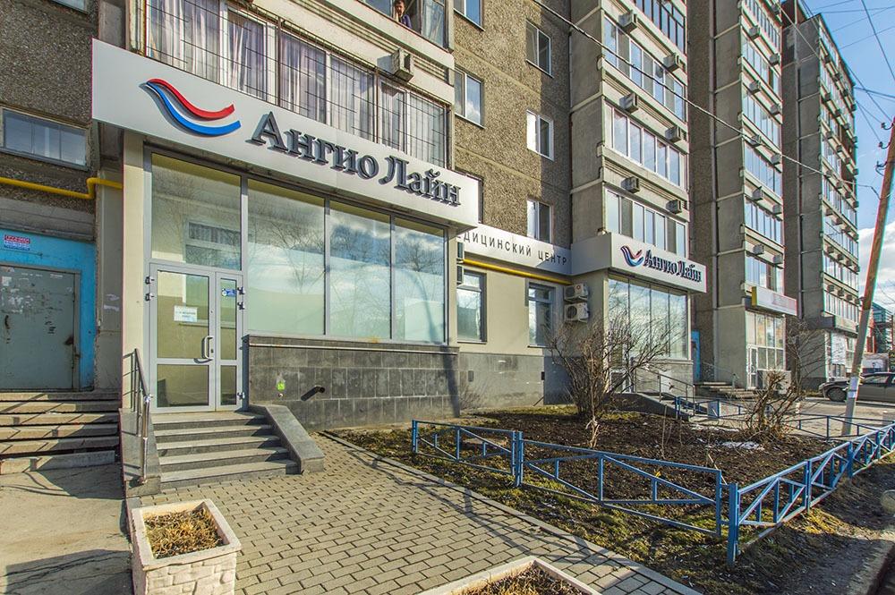 Офисные помещения под ключ Амундсена улица коммерческая недвижимость продажа южно-сахалинск