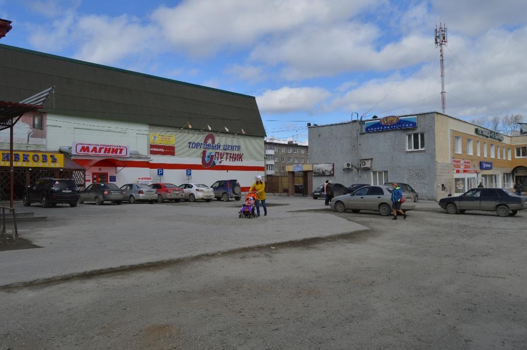Секс шоп в Первоуральске (Свердловская область)