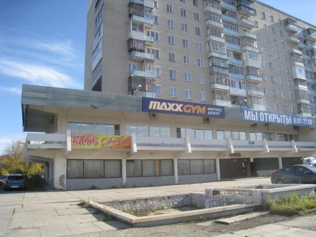 Коммерческая недвижимость каменск-уральский аренда аренда офиса ленинского комсомола