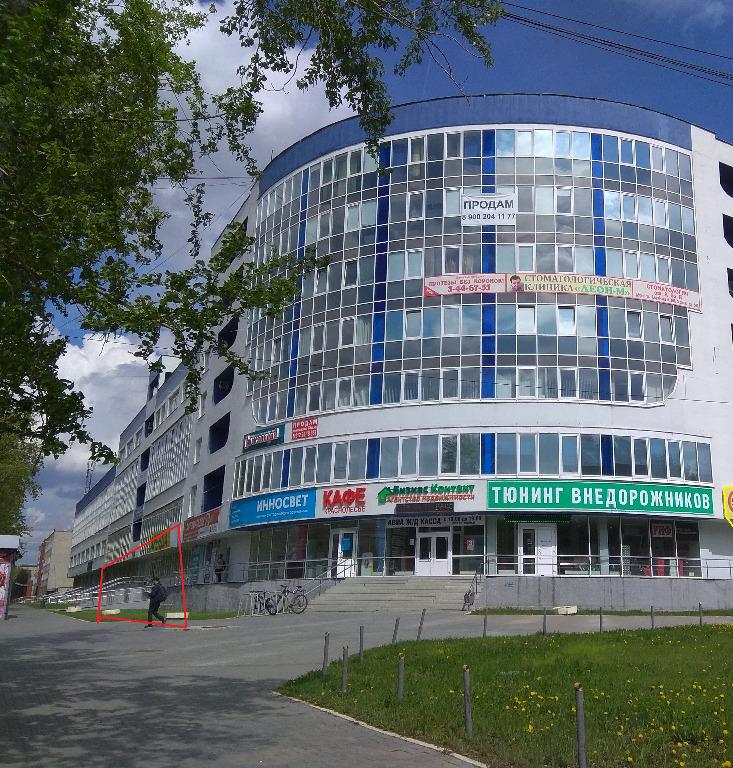 Поиск помещения под офис Амундсена улица аренда коммерческой недвижимости Одесская улица