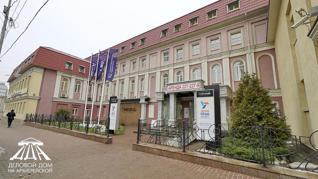 Коммерческая недвижимость н1 аренда офисов в самарском районе самары 200-250 кв м