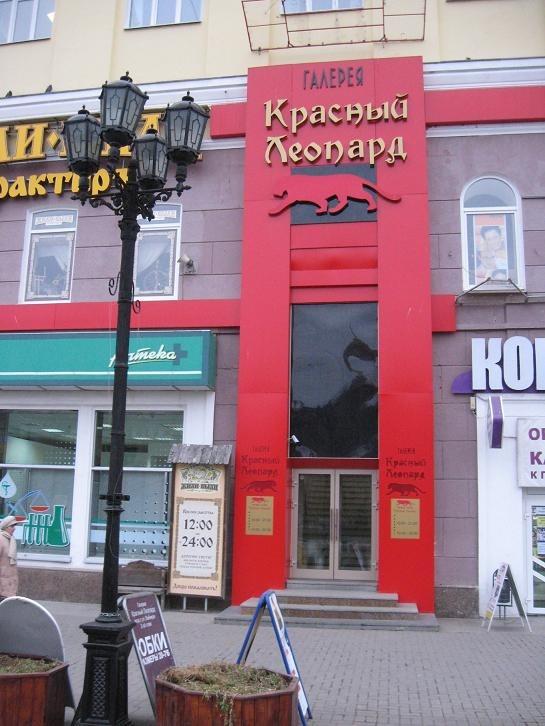 Аренда офиса ленина 60a екатеринбург Снять офис в городе Москва Тропарево