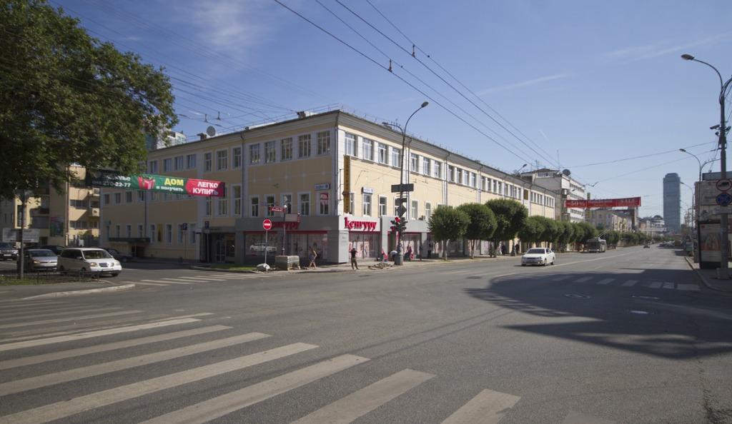 Аренда офисов от собственника Малышева улица продажа коммерческой недвижимости в кемерово