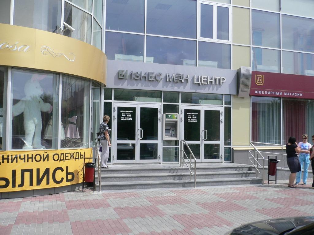 Аренда офиса в екатеринбурге московская 195 Аренда офисных помещений Филипповский переулок